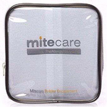 Mitecare ปลอกหมอนข้างกันไรฝุ่น ขนาด 27.5 นิ้ว x 41 นิ้ว (สีขาว)