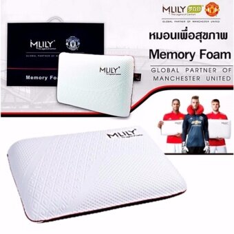 MLILY หมอนเมมโมรี่โฟม Memory Foam แมนเชสเตอร์ ยูไนเต็ด 1 ใบ