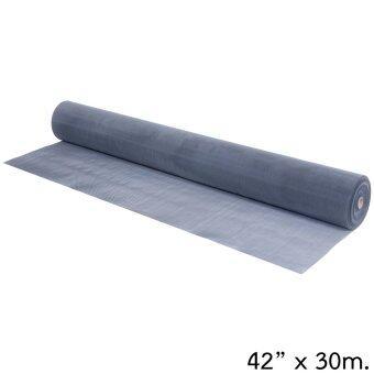 Mosnox (42\ x 30m.) มุ้งลวดกำจัดยุง มุ้งลวดสำหรับบานประตู-หน้าต่างขนาด **สีเทา/ดำ**