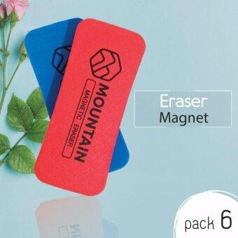 ขายด่วน Mountain แปรงลบกระดาน แปรงลบกระดานแม่เหล็ก แปรงลบกระดานไวท์บอร์ด แบบมีแม่เหล็ก แพ็ค 6 ชิ้น (แบบคละสี)