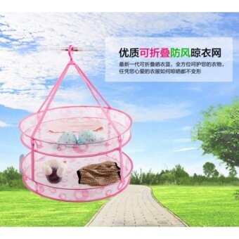 multifunctional folding clothes hanger a baby a baby underwear aunderpants a clothes airing clip a small object a windproof andcool drying clothes basket