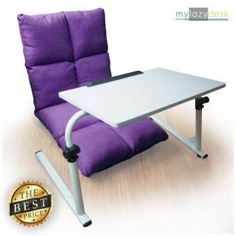 เสนอราคา Mylazydesk เก้าอี้ญี่ปุ่น เก้าอี้นั่งพื้น (แพคคู่รุ่น H07-115cmสีม่วง+J01สีขาว) โซฟาญี่ปุ่น
