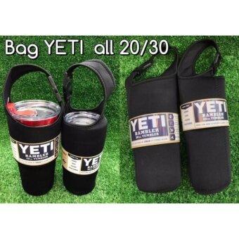 Namita YETI Bag ปลอกแก้ว กระเป๋าใส่แก้วสำหรับ YETI 20 oz.&30 oz.