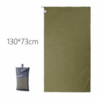 Naturehike Ultralight Compact Quick Drying Towel 130*73cm - intl