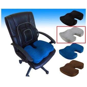 New ชุด เบาะรองนั่งทำงาน เพื่อสุขภาพ ที่รองนั่ง memory foam แท้100% + ที่พิงหลังตาข่าย สีเทา seat cushion back mesh grey