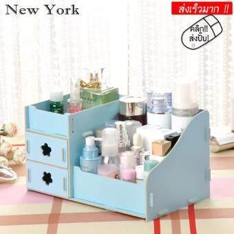 New York Big Sale ชั้นวางเครื่องสำอางค์ No.055 ...