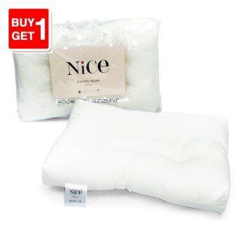 หมอน Nice - รุ่น Body Kiss สีขาว (ซื้อ 1 แถม 1)