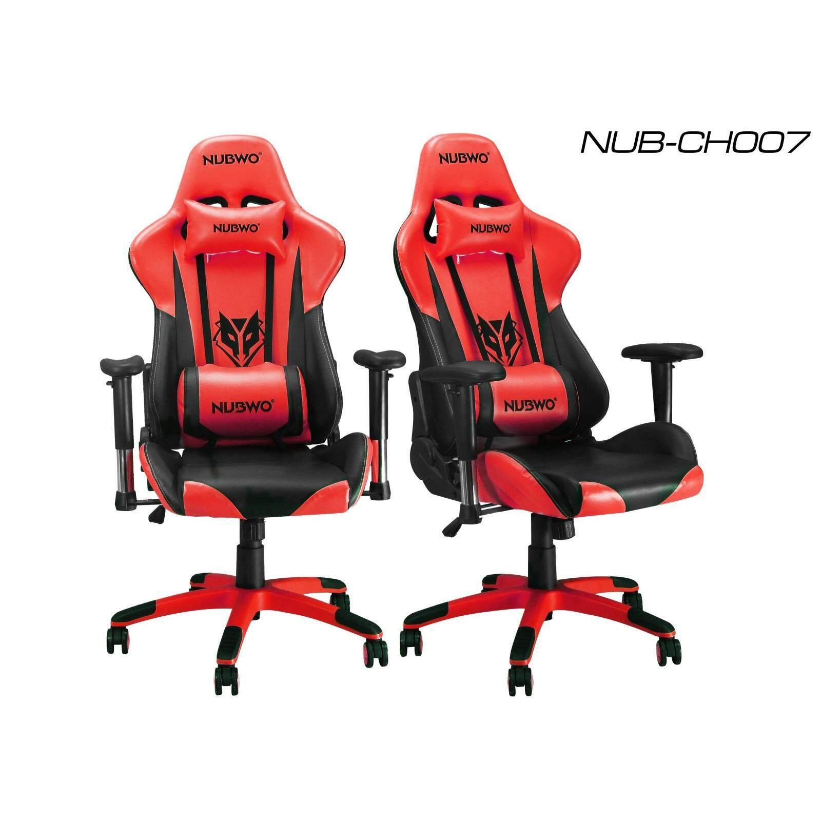 เก้าอี้เล่นเกมส์ Nubwo NBCH-07 Gaming Seat Chair