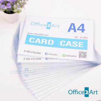 Office2art การ์ดเคส Card Case ซองพลาสติกแข็ง ขนาด A4 รุ่น JC-804(Pack 20 ซอง)