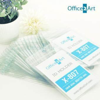 โปรโมชั่นพิเศษ Office2art ป้ายชื่อพลาสติก ป้ายชื่อพนักงาน แบบมีซิป X-807 แนวตั้งสีใส (9.4 x 15.1 ซม.) แพ็ค 100 ซอง