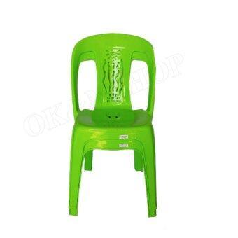 OKMshopเก้าอี้พลาสติกที่นั่งใหญ่พิเศษ-เกรด-A(แพ็ค2ตัว)สีเขียว