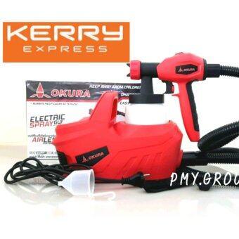 OKURA กาพ่นสีไฟฟ้า OK650ESG 650วัตต์ (สีแดง)