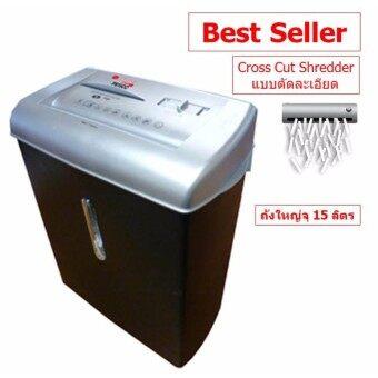 เครื่องทำลายเอกสาร คุณภาพสูง Olympia PS15CC Office Pro แบบตัดละเอียด Cross Cut Shredder(ประกันศูนย์) Best Seller