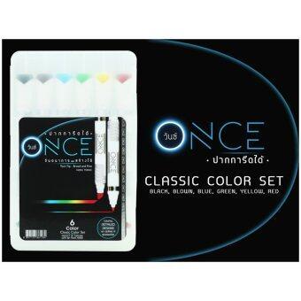 Once ปากการีดได้ classic color set เซ็ท 6 ด้าม ( สีดำ สีน้ำตาล สีฟ้า สีเขียว สีเหลือง สีแดง )