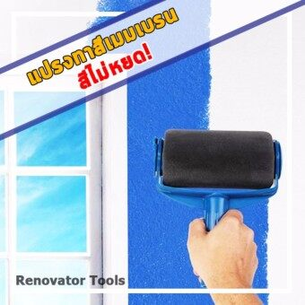 ใหม่สุด แปรงทาสี ลูกกลิ้งทาสี ไม่หกเลอะเทอะ ง่าย รวดเร็ว -PaintRunnerPro แปรงทาสีนวัตกรรมใหม่ พร้อมอุปกรณ์ 5 ชิ้น