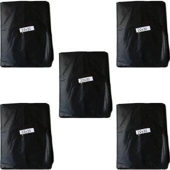 papamami Black Garbage bag ถุงขยะ ถุงใส่ขยะ ขนาด 22นิ้วx30นิ้วบรรจุ 5 ก.ก - สีดำ
