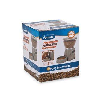 Petmate เครื่องให้อาหารสุนัข-แมว อัตโนมัติ 5ปอนด์ รุ่น Infinity - 4