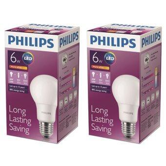 PHILIPS ฟิลิปส์แอลอีดี6-50 วัตต์ วอร์มไวท์ E27 (ซื้อคู่ลดพิเศษ!!!)