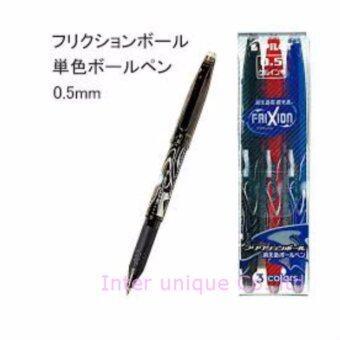 ปากกาลบได้ ปากกาลบได้ญี่ปุ่น ปากกาลบได้ Pilot Frixion Set 3 ด้าม ดำแดง น้ำเงิน 0.5 mm.