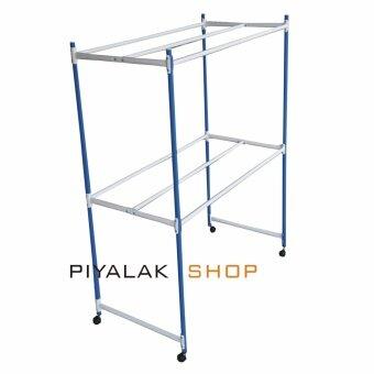 Piyalak Shop ราวตากผ้าเหล็ก ราวสนามเหล็ก 1.20 เมตร รุ่นมี 2 ชั้น 6 เส้น (สีน้ำเงิน/ขาว)