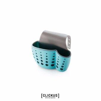 ที่แขวนฟองน้ำล้างจาน Plastic Drain Basket สีฟ้า