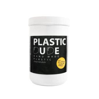 Plasticdude พลาสติกปั้นได้สารพัดประโยชน์ บรรจุ 800 กรัม