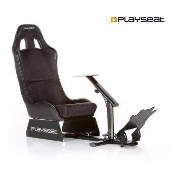 Playseat Evolution - Alcantara (Seat only)