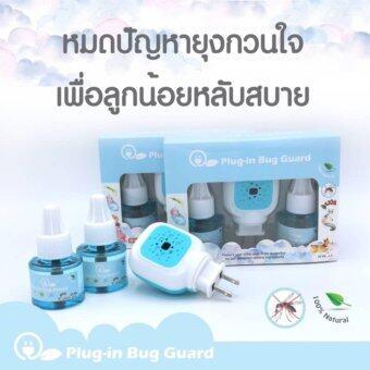 Plug-in Bug Guard - เครื่องไล่ยุงชนิดน้ำ - 3