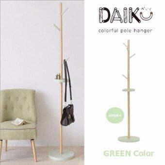 ราวแขวนอเนกประสงค์พร้อมที่วางของ (แขวนผ้า แขวนกระเป๋า) สีเขียว - Pole Hanger green