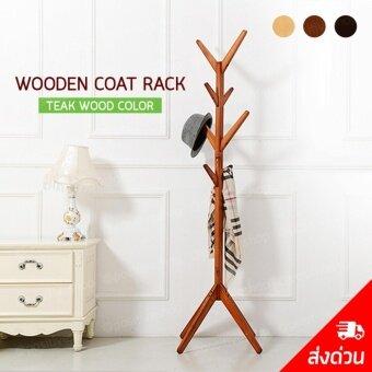 Positive ที่แขวนหมวก เสาไม้แขวนเอนกประสงค์ แขวนหมวก แขวนสูท ผ้าพันคอ กระเป๋า ร่ม เฟอร์นิเจอร์ไม้Wooden coat rackWooden pole (Teak Wood Color/สีไม้สัก)
