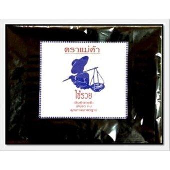 Postplaza ถุงขยะแบบหนาอย่างดีตรา แม่ค้า ขนาด 26x30 นิ้ว บรรจุ 1 กิโลกรัม (สีดำ)