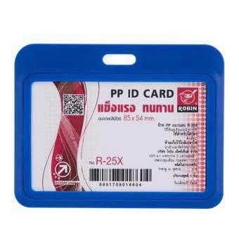ประกาศขาย ป้ายชื่อ PP ใส่บัตรแนวนอน (แพ็ค12อัน) คละสี โรบิน R-25X