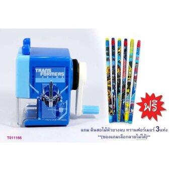 กบเหสาดินสอตั้งโต๊ะทรานฟอร์เมอร์