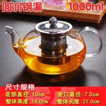 ที่ใช้ในครัวเรือนกาน้ำชาที่มีอุณหภูมิสูงทนความร้อนแก้วกาต้มน้ำแก้วกาน้ำชา