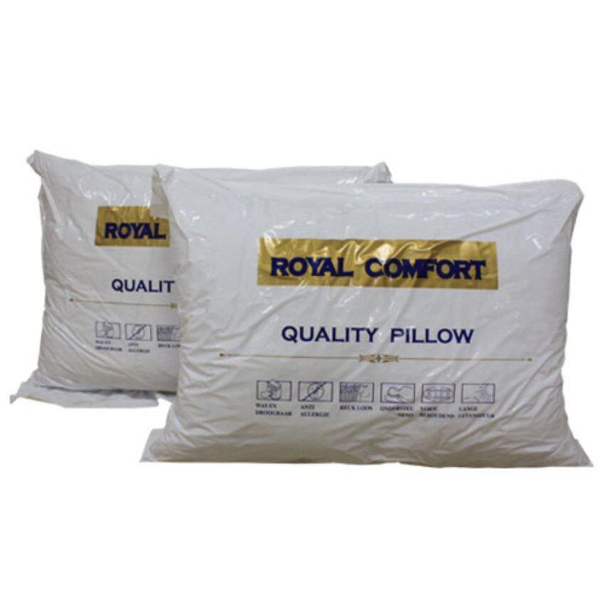 หมอนหนุน สุขภาพ เนื้อนุ่ม Quality Pillow (White) 2 ใบ