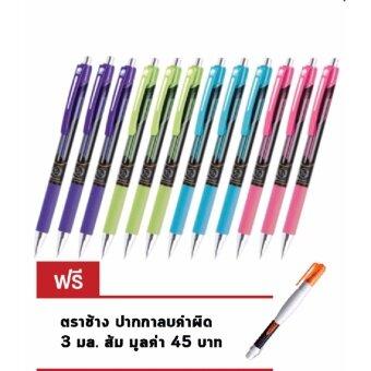 ลดราคา Quantum ควอนตั้ม ปากกา เอสซีรี่ย์ S500 สีน้ำเงินคละสี จำนวน 12 ด้าม