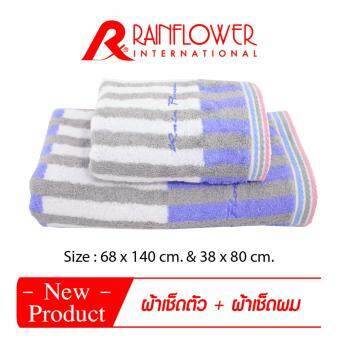 Rainflower Bathtowel Super Soft (Free Gift Set) Stripe BLUE