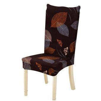 อยากขาย Removable Conjoined Stretchy Floral Home Stool Chair Seat Cover -intl