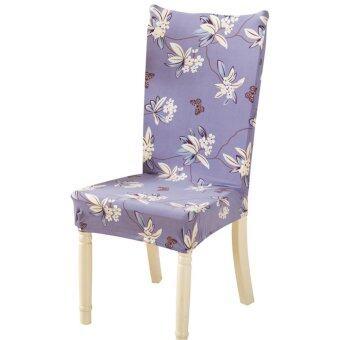 เปรียบเทียบราคา Removable Conjoined Stretchy Floral Home Stool Chair Seat Cover(1#) - intl