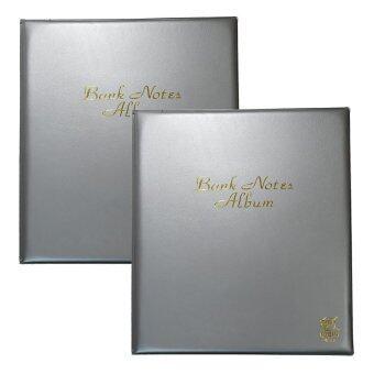 ROBIN สมุดสะสมธนบัตร ใส่ได้ทุกขนาด ขนาดพกพา 1 ชุด 2 เล่ม