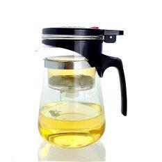 Rongbiao กาชงชา วาวล์ลูกเหล็กแสตนเลส 620 ml.