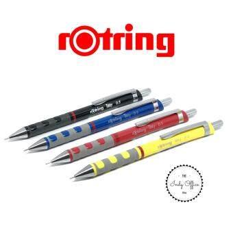 อยากขาย rOtring ดินสอกด 0.5 mm rOtring Tikky 4 สี 4 ด้าม (ดำ แดง เหลือง น้ำเงิน)