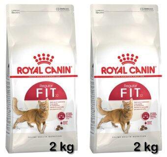 Royal Canin Fit 2kg (2 Units) อาหารสำหรับแมวโตอายุ 1 ปีขึ้นไป ขนาด 2 กิโลกรัม x 2ถุง