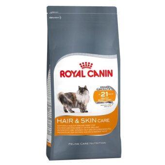 Royal Canin HairSkin อาหารแมวโต เน้นบำรุงผิวหนัง และเส้นขน ขนาด 4kg