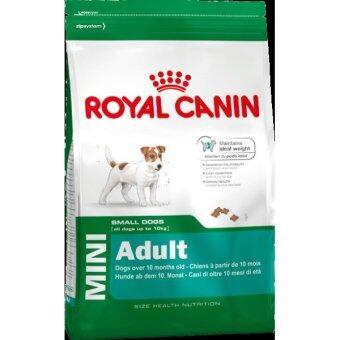 Royal Canin Mini Adult อาหารสำหรับสุนัขพันธุ์เล็กอายุ 10 เดือน- 8\nปี ขนาด 8 kg.