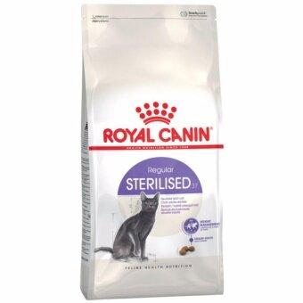 Royal Canin Sterilised อาหารสำหรับแมวโต หลังทำหมัน อายุ1ปีขึ้นไป ขนาด10กก.
