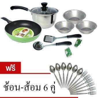 RRS ชุดเครื่องครัว Cooking Lover แถมฟรี ช้อน-ส้อม 6 คู่