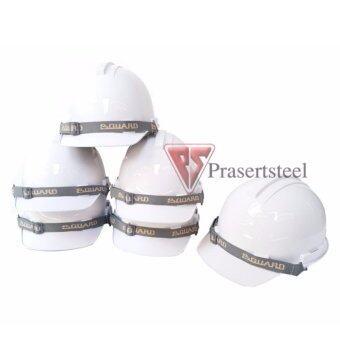 หมวกนิรภัย S GUARD (มอก.) สีขาว (6 ใบ)