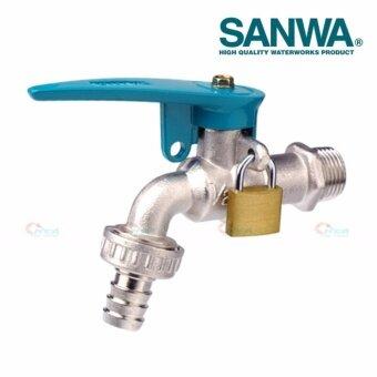 SANWA ก๊อกน้ำ ก๊อกบอลสนามล็อคกุญแจ ซันวา ขนาด 4 หุน (1/2) รุ่น CKT15L