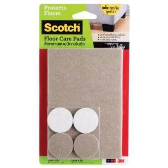รีวิว Scotch® FLOOR CARE SHEET PACK 3 WITH CIRCLE 34MM BEIGE สก๊อตซ์® สักหลาดแบบมีกาวในตัว value pack สีเบจ Sheet ขนาด 100 x 150 มม. จำนวน 3ชิ้น วงกลมขนาด 34มม. จำนวน 4ชิ้น (ชุด 2 แพ็ค)